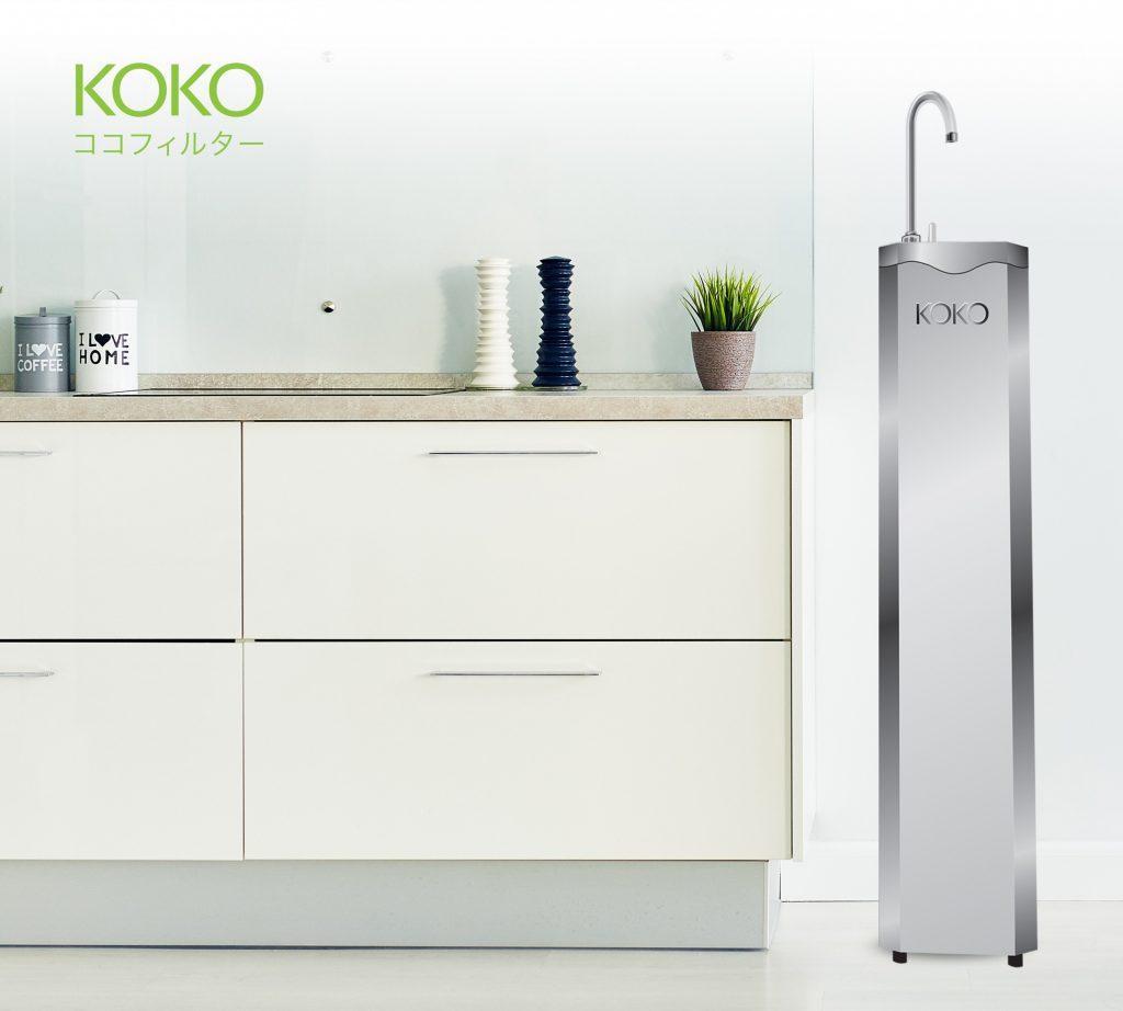 Koko là hàng nội địa Nhật khó mua nhưng rất xứng đáng săn lùng